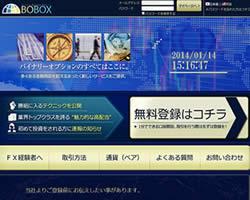 BOBOX(サービス終了)