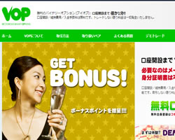 VOP(ブイオーピー)