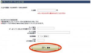 BOBOX-クレジット決済