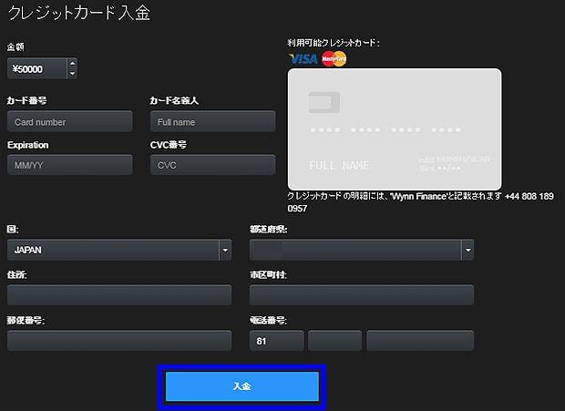 ウィンファイナンス クレジットカード